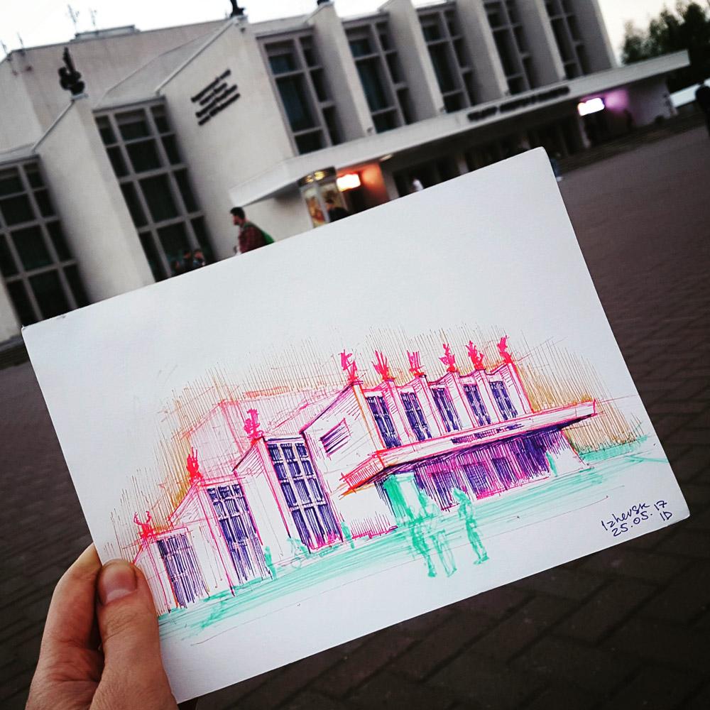 Izhevsk theatre